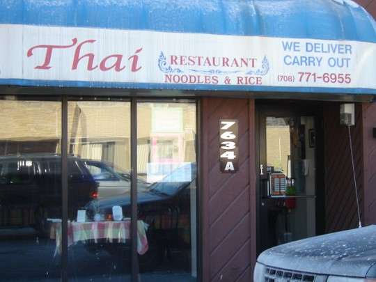 A Thai Restaurant in Forest Park, Illinois