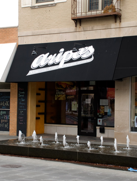 Aripo's in Oak Park, Illinois