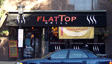 Flat Top Grill in Oak Park, Illinois