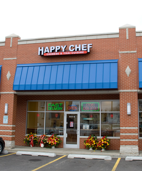 Happy Chef in Forest Park, Illinois
