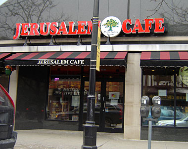 Jerusalem Café in Oak Park, Illinois