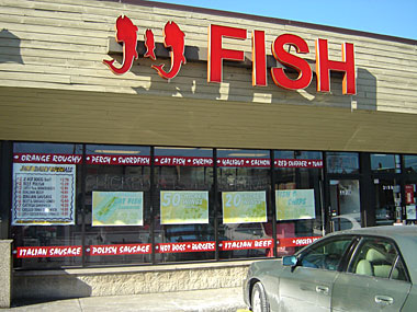 J & J Fish in Forest Park, Illinois