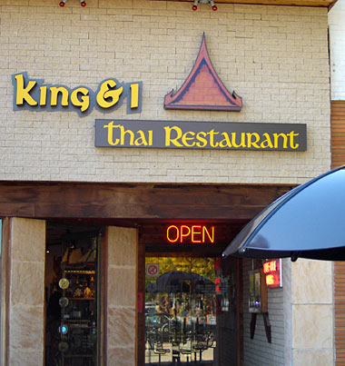 King I Thai Restaurant In Oak Park Illinois