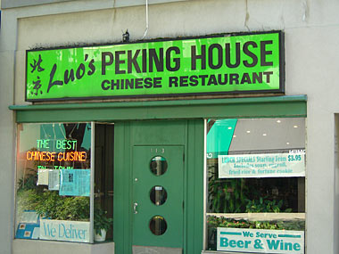 Luo's Peking House in Oak Park, Illinois