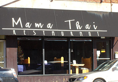Mama Thai in Oak Park, Illinois