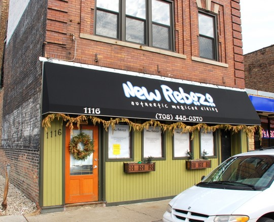 New Rebozo Mexican Restaurant in Oak Park, Illinois