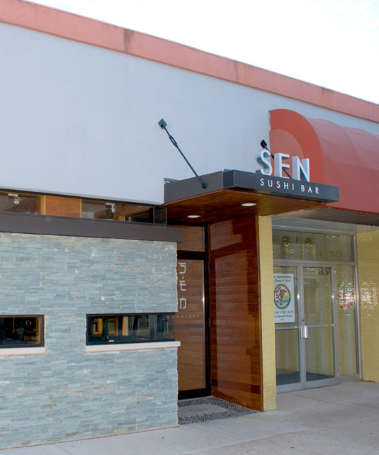 Sen Sushi Bar in Oak Park, Illinois