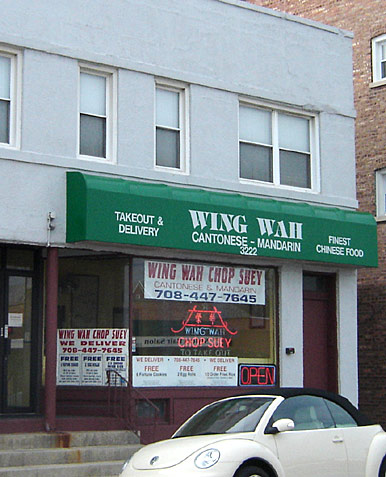 Wing Wah Restaurant in Riverside, Illinois