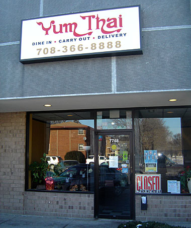 Yum Thai Restaurant in Forest Park, Illinois