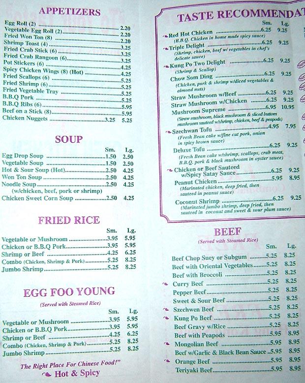 Jerusalem Cafe Oak Park Hours